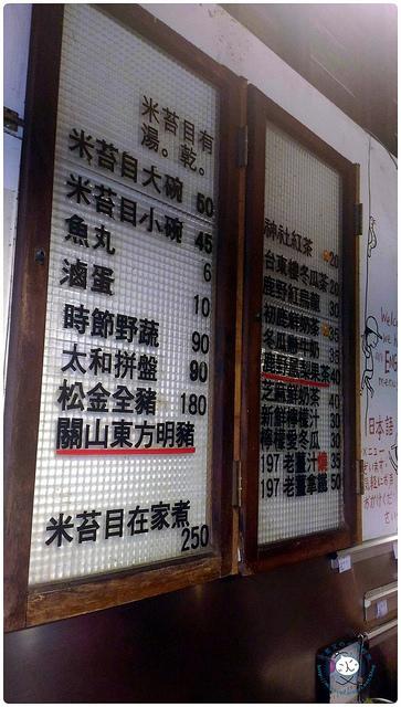 台東遊_170205_0145