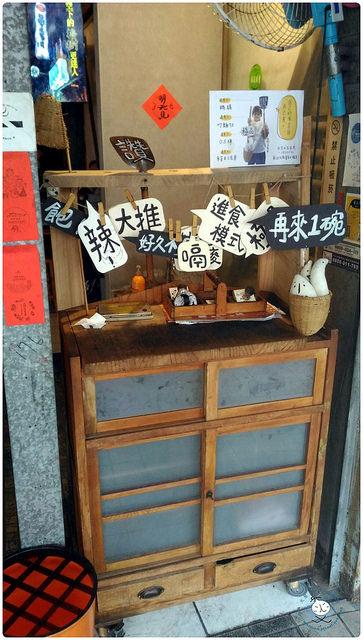 台東遊_170205_0149