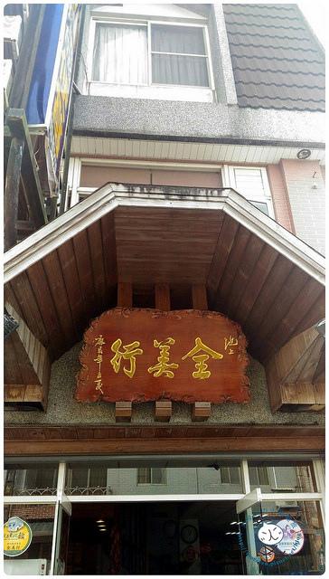 台東遊_170205_0111