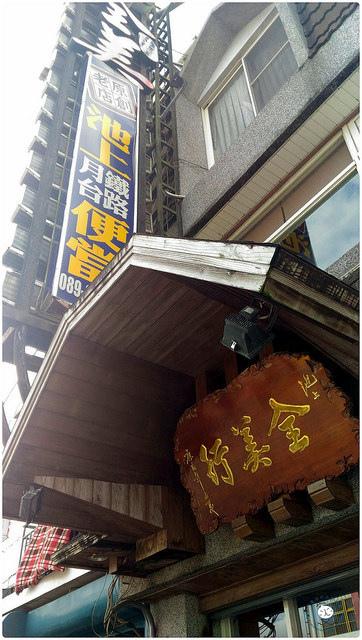 台東遊_170205_0112