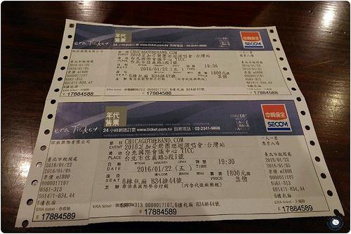 台北三天兩夜_1415