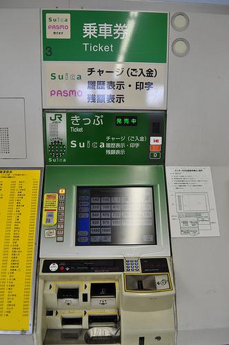 DSC_9077