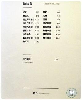 DSC_6076.JPG