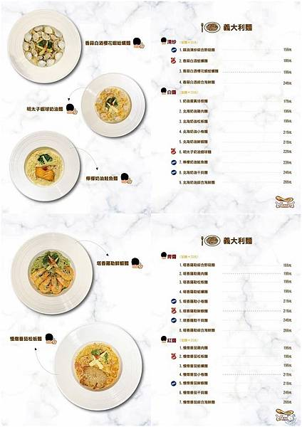 痛風披薩菜單_191124_0006-tile.jpg