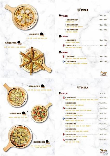 痛風披薩菜單_191124_0002-tile.jpg