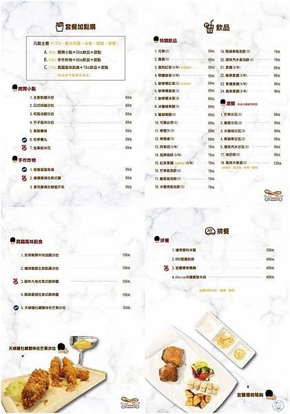 痛風披薩菜單_191124_0012-tile.jpg