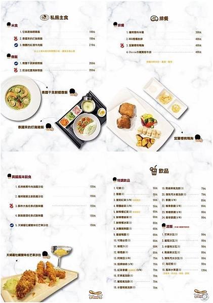 痛風披薩菜單_191124_0010-tile.jpg