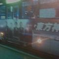 演唱會宣傳公車