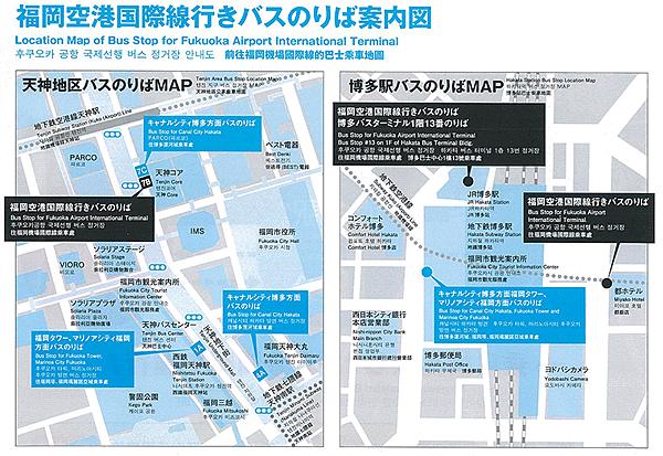 機場公車位置圖