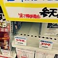 20131011093701694.jpg