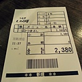 20131011111313026.jpg