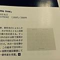 2013-12-01 12.25.25.jpg