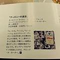 2013-12-01 12.25.47.jpg