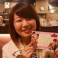 我送瑪姬的生日卡