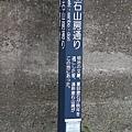 DSCN4141.JPG