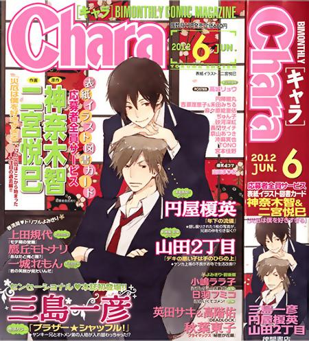 chara201206_01