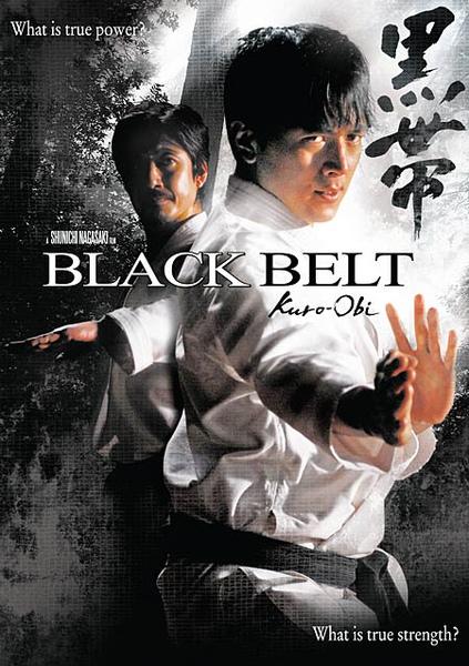 black-belt-tokyo-shock.jpg
