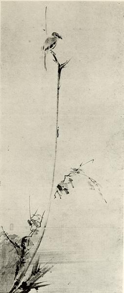Musashi, Shrike on Dead Branch xvii.jpg