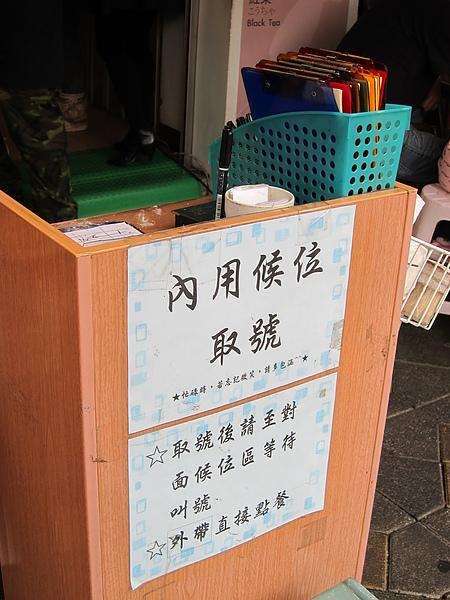 食記 台南 民族鍋燒麵