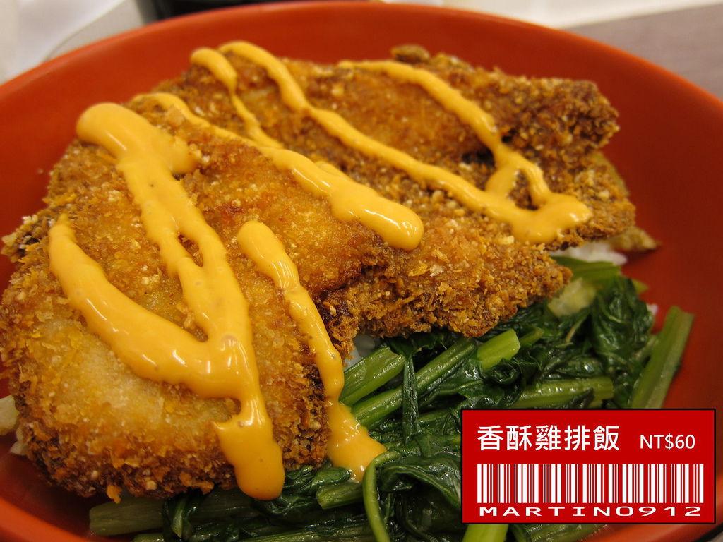 佶田日式便當香酥雞排飯