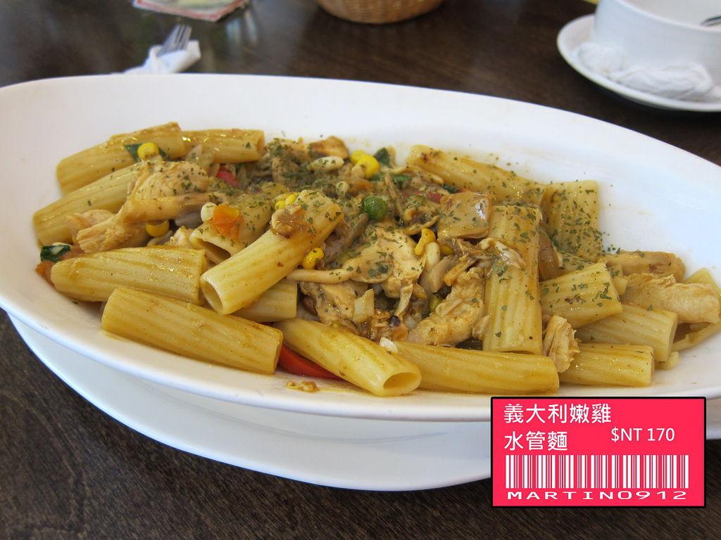 義大利嫩雞水管麵