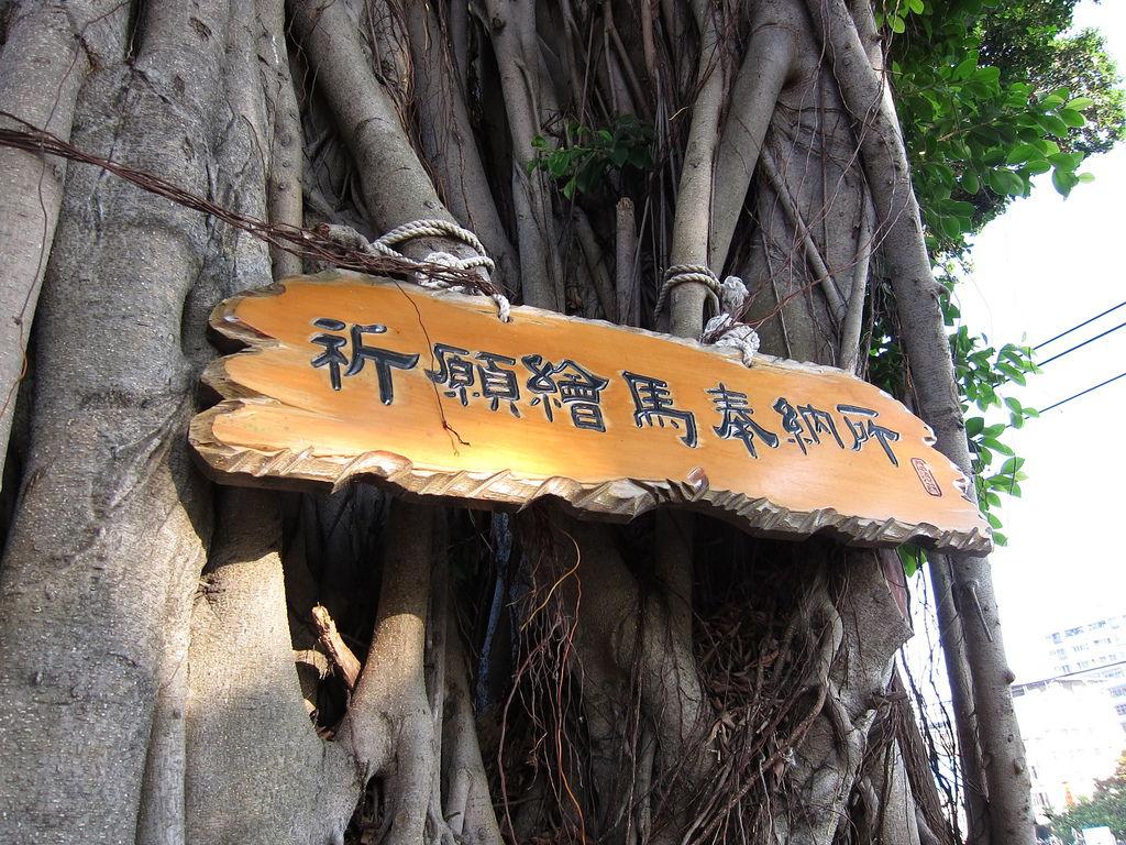 【遊記】武德殿,崇尚武德的高雄旅遊