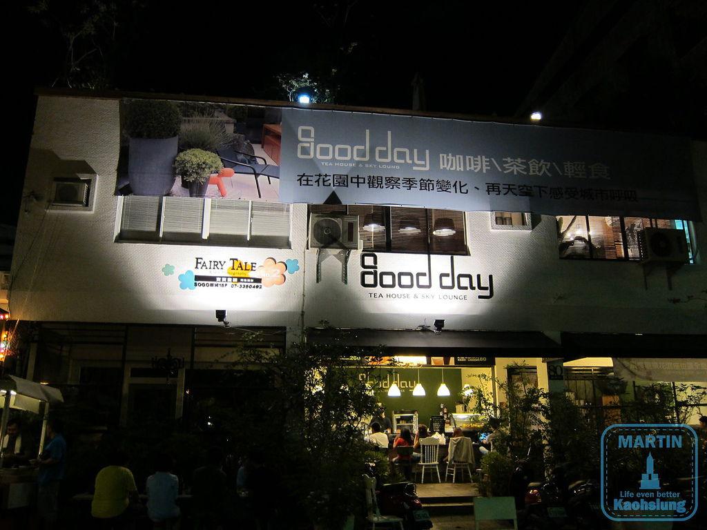 goodday餐廳