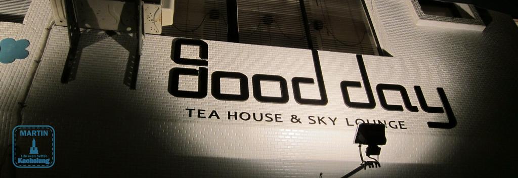高雄 goodday餐廳,三多商圈的淨土