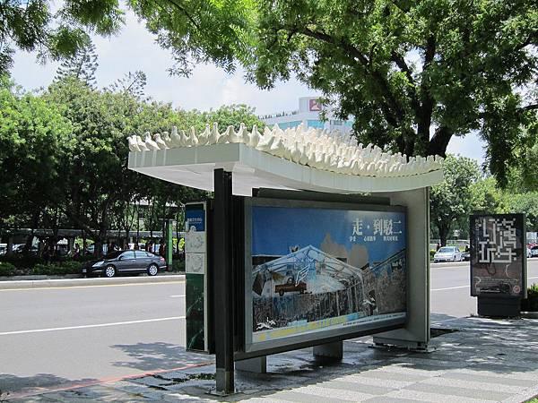 鴿子公車亭