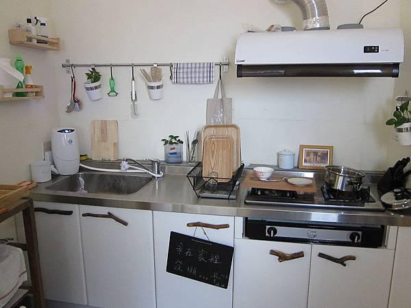 轉圈圈的廚房