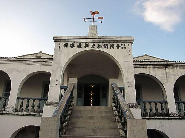 台灣開拓史料蠟像館