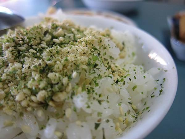 魚子芥末飯