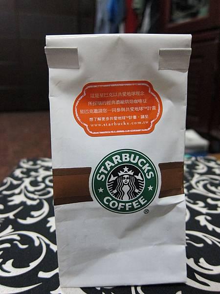 贈送的咖啡豆