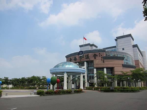 台南市議會