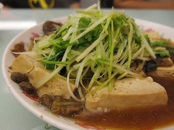 素食清蒸臭豆腐
