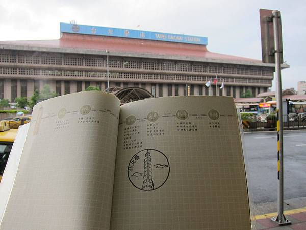 004 台北