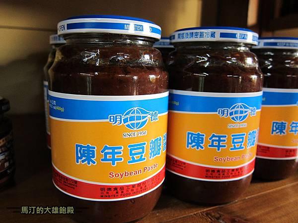 陳年豆瓣醬