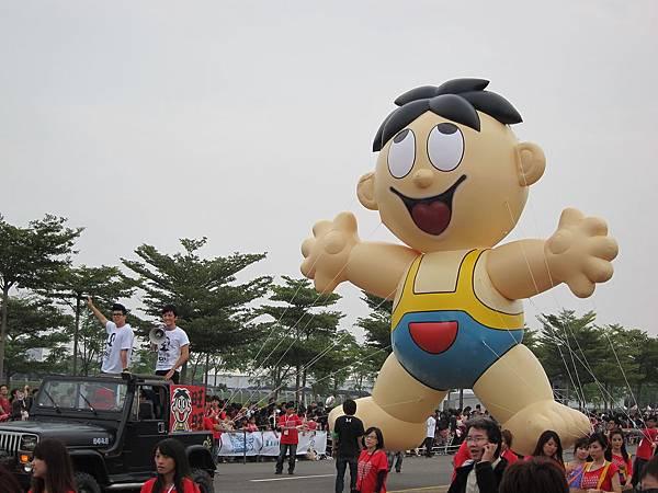 旺旺 (2).JPG