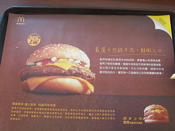 餐盤廣告.JPG