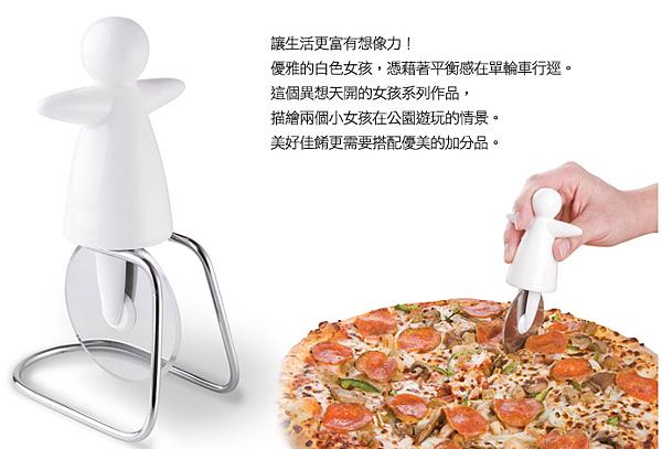 切pizza專用刀.png