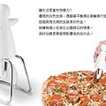切pizza專用刀