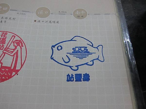 064 壽豐.JPG