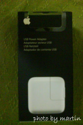apple power adapter