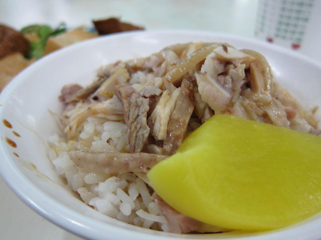 食記 嘉義 噴水雞肉飯
