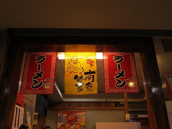 食記 高雄 洋食館