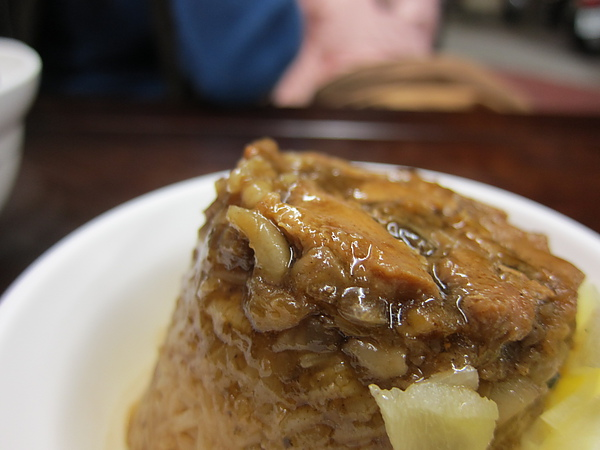 食記 高雄 愛河邊北港米糕