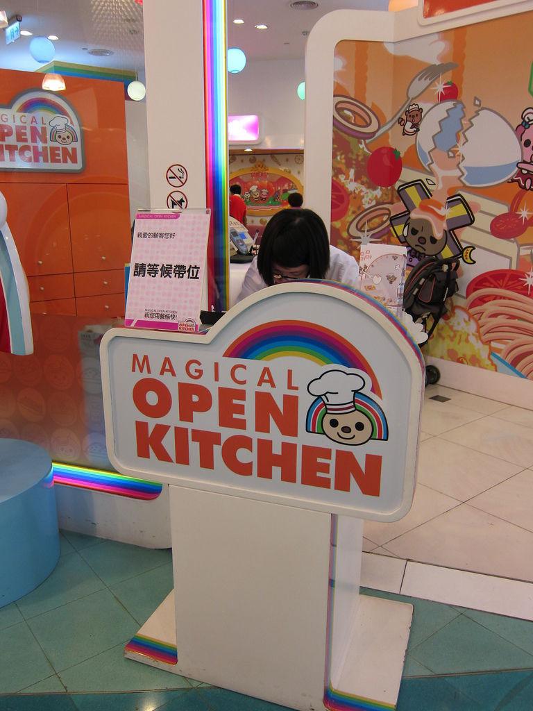 美食 高雄 Open將餐廳 夢時代大明星的主題餐廳