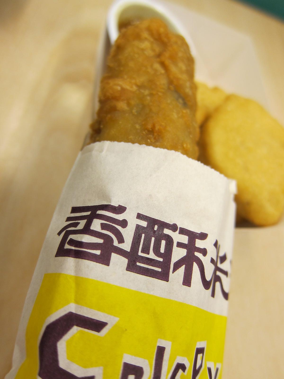 食記 高雄 丹丹漢堡