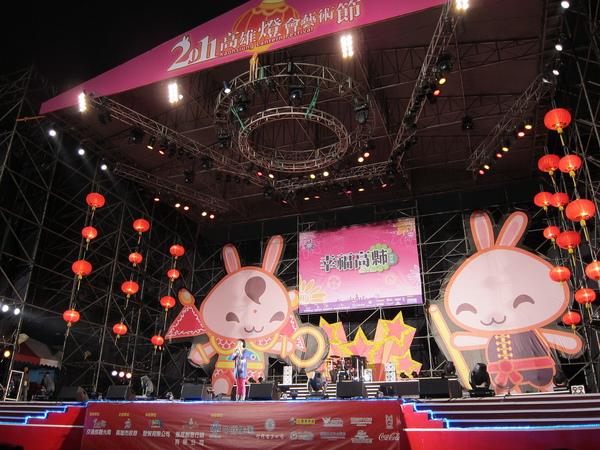 遊記 高雄 高雄燈會2011