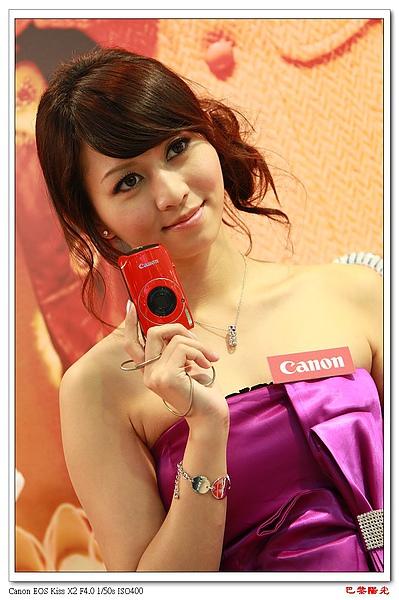 nEO_IMG_IMG_5983.jpg